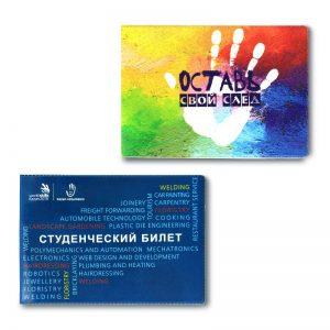 Обложки для студенческих билетов